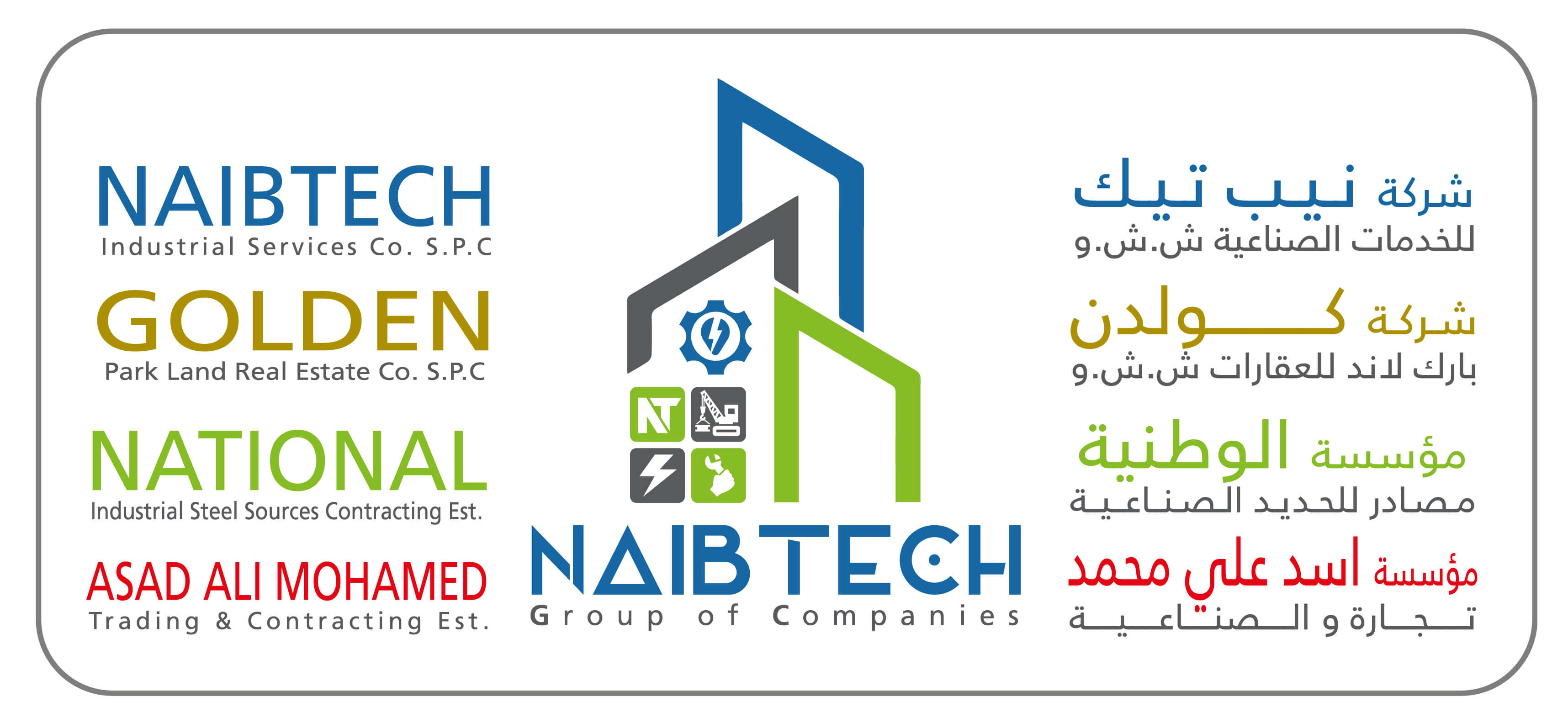 NAIBTECH Group of Companies